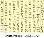 egyptian hieroglyphs   Shutterstock .eps vector #20660272