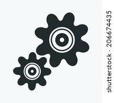 cogwheel and development icon | Shutterstock .eps vector #206674435