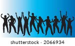 variety of silhouettes of... | Shutterstock . vector #2066934