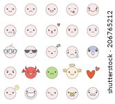 smilies vector icons | Shutterstock .eps vector #206765212