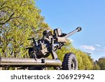 The L118 Or M119 Light Gun Is ...