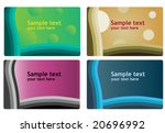set of colorful business cards | Shutterstock .eps vector #20696992