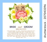 wedding invitation cards with... | Shutterstock .eps vector #207043396