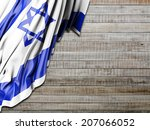 israel flag with horizontal wood | Shutterstock . vector #207066052