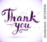 hand drawn vector calligraphic...   Shutterstock .eps vector #207154546