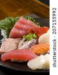 japanese food | Shutterstock . vector #207155992