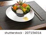 japanese food | Shutterstock . vector #207156016