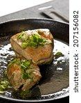 japanese food | Shutterstock . vector #207156082
