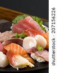 japanese food | Shutterstock . vector #207156226