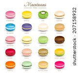 colorful macaroons flavors... | Shutterstock .eps vector #207158932