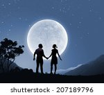 Silhouettes Of Couple Against...