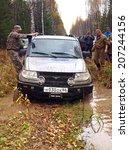 nizhny tagil. russia  ... | Shutterstock . vector #207244156