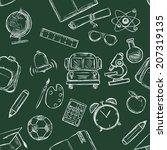 vector seamless pattern of... | Shutterstock .eps vector #207319135