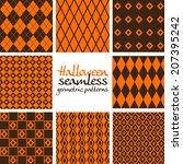 Set Of Brown And Orange...
