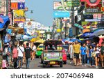 bangkok   july 27  unidentified ... | Shutterstock . vector #207406948