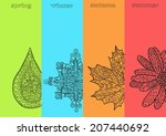 four seasons | Shutterstock .eps vector #207440692