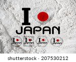 Love Japan Flag Sign Heart...