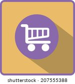flat vector cart icon | Shutterstock .eps vector #207555388
