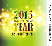 happy new year 2015 greeting... | Shutterstock . vector #207574342