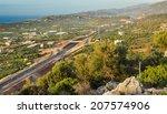view of the cretan new national ... | Shutterstock . vector #207574906