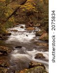 a small  cascade in the forests ... | Shutterstock . vector #2075834
