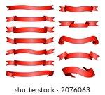 banner theme style | Shutterstock .eps vector #2076063