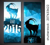 2015,animal,art,asia,asian,astrological,blue,calendar,card,china,chinese,concept,culture,design,east