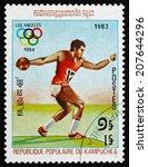 cambodia   circa 1983  a stamp...   Shutterstock . vector #207644296