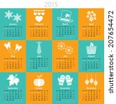 2015 Calendar With Months And ...