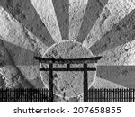 Japan Gate  On Cement Wall...