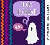 Halloween Invitation Or...