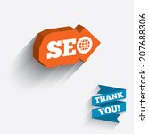 seo sign icon. search engine... | Shutterstock .eps vector #207688306