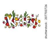 vegetable composition. kitchen. ... | Shutterstock .eps vector #207703726