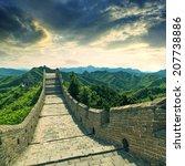 beijing great wall in china ... | Shutterstock . vector #207738886