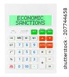 calculator with economic... | Shutterstock . vector #207744658
