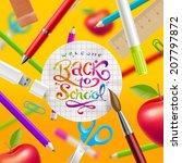 back to school   vector...   Shutterstock .eps vector #207797872