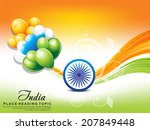 independence day wave... | Shutterstock .eps vector #207849448
