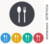 fork and spoon icon | Shutterstock .eps vector #207874216