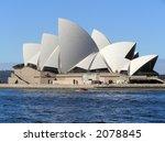 opera house  sydney | Shutterstock . vector #2078845