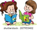 girls reading | Shutterstock . vector #207955402