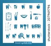 set of dentistry symbols  part... | Shutterstock .eps vector #207969796
