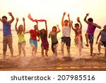 group of happy young people... | Shutterstock . vector #207985516