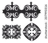 calligraphic ornament set on... | Shutterstock .eps vector #207993316