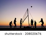silhouettes of a group of young ... | Shutterstock . vector #208020676