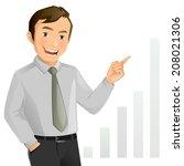 businessman | Shutterstock .eps vector #208021306