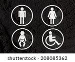 restroom icon and pictogram man ... | Shutterstock . vector #208085362