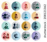 business people icons. flat...