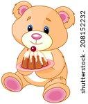 cute teddy bear sitting and...   Shutterstock . vector #208152232