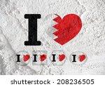 Bahrain Flag Themes Idea Design ...