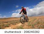 almaty  kazakhstan   april 30 ...   Shutterstock . vector #208240282